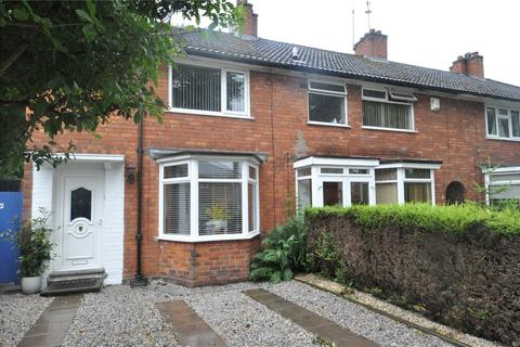 2 bedroom end of terrace house for sale - Brent Road, Stirchley, Birmingham, B30
