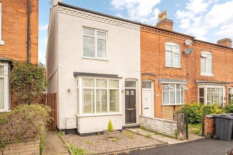 2 bedroom end of terrace house for sale - Gordon Road, Harborne, Birmingham, WestMidlands, B17 9HA