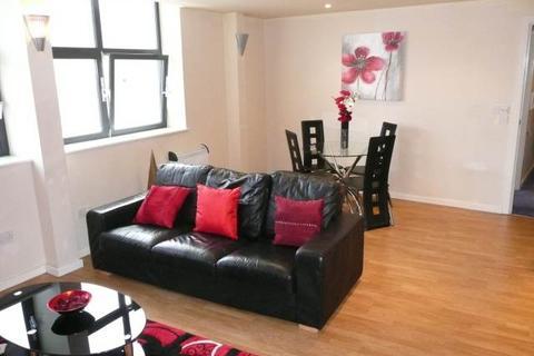 2 bedroom flat to rent - Landmark House, City Centre, Bradford