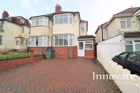 3 bedroom semi-detached house for sale - Forest Road, Oldbury