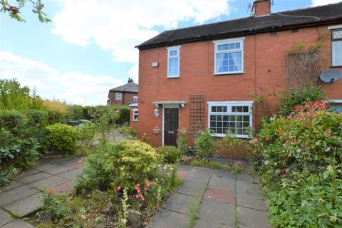 2 bedroom semi-detached house for sale - St. Lawrence Road, Denton