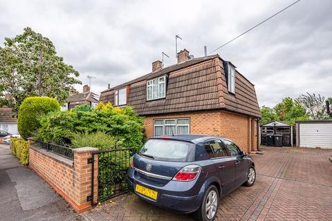 2 bedroom semi-detached house for sale - Florence Road, Gedling, Nottingham NG4