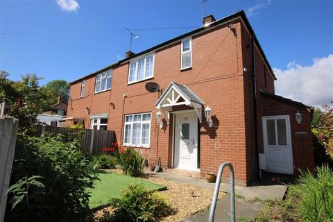 2 bedroom semi-detached house for sale - Whincover Road, Old Farnley, Leeds, West Yorkshire, LS12