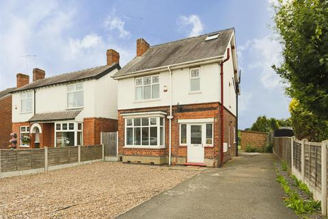 3 bedroom detached house for sale - Annesley Road, Hucknall, Nottinghamshire, NG15 7DB