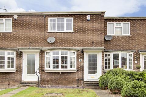 2 bedroom terraced house for sale - Holkham Close, Arnold, Nottinghamshire, NG5 6PU