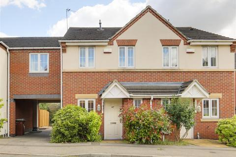 2 bedroom terraced house for sale - Kelham Drive, Sherwood, Nottinghamshire, NG5 1RA