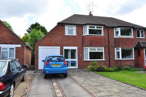 3 bedroom semi-detached house for sale - Fallowfield Road, Halesowen