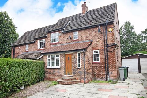 3 bedroom semi-detached house for sale - Barns Place, Hale Barns, Cheshire