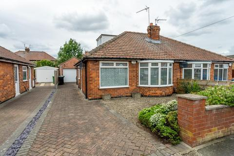 2 bedroom semi-detached bungalow for sale - Hazelwood Avenue, Osbaldwick, York