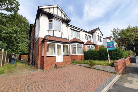 4 bedroom semi-detached house to rent - Cavendish Road, Broughton Park, Salford