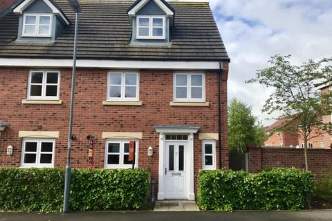 4 bedroom terraced house for sale - HUTTON WAY, FRAMWELLGATE MOOR, DURHAM CITY
