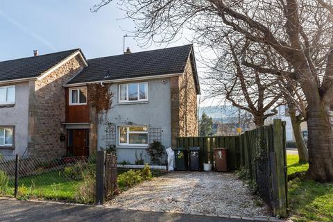 3 bedroom end of terrace house for sale - Firrhill Crescent, Colinton Mains, Edinburgh, EH13