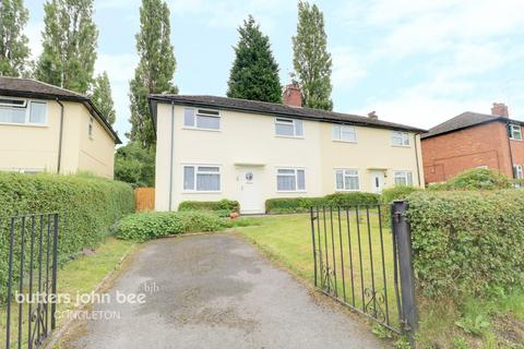 3 bedroom semi-detached house for sale - Brunswick Street, Congleton