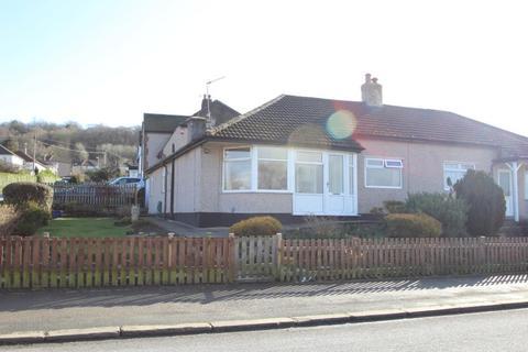 2 bedroom bungalow for sale - NAB WOOD GROVE, SHIPLEY, BD18 4HR