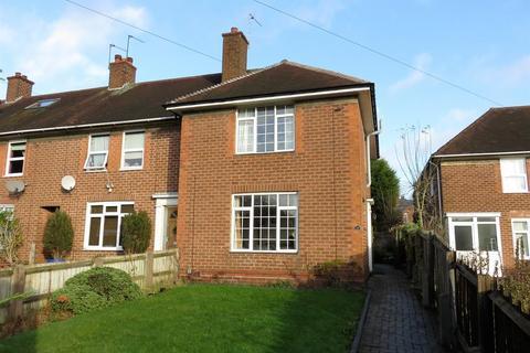 3 bedroom end of terrace house to rent - White Field Avenue, Harborne, Birmingham, B17 9AJ