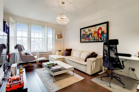 2 bedroom flat for sale - Clifton Court, Northwick Terrace, London, NW8