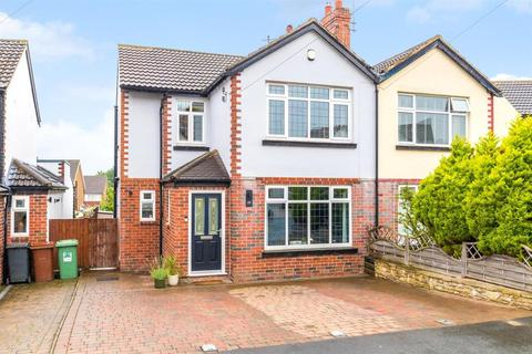 4 bedroom semi-detached house for sale - Victoria Walk, Horsforth, LS18