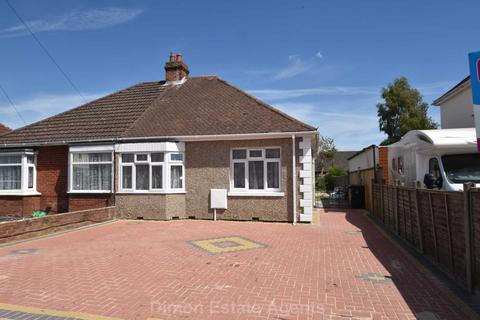 2 bedroom semi-detached bungalow for sale - Conifer Grove, Bridgemary