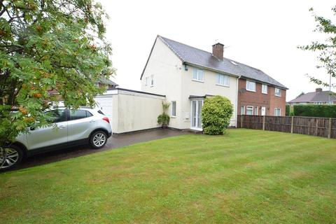3 bedroom semi-detached house for sale - Queslett Road, Pheasey, Great Barr