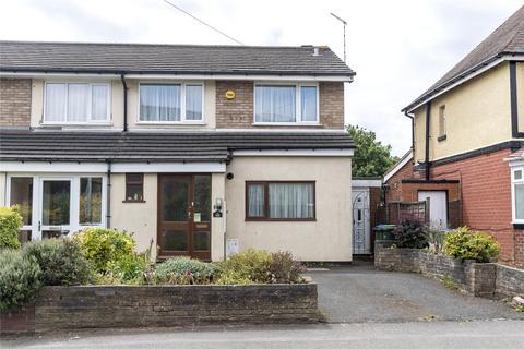 3 bedroom semi-detached house for sale - George Road, Oldbury, West Midlands, B68