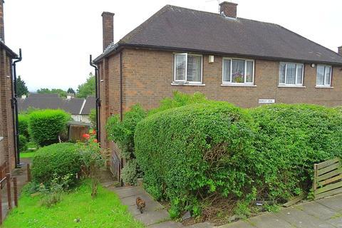 3 bedroom semi-detached house for sale - Bierley View, Bradford, BD4