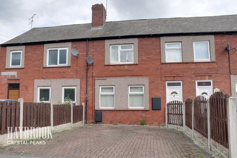 3 bedroom terraced house for sale - Corwen Place, Sheffield