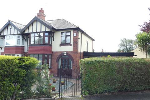 4 bedroom semi-detached house for sale - Broadway, Leeds LS15