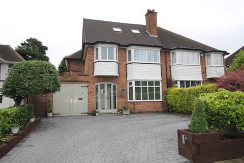 4 bedroom semi-detached house for sale - The Boulevard, Sutton Coldfield, B73 5JG