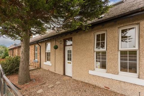 4 bedroom cottage for sale - 32 Cockpen Road, Bonnyrigg, EH19 3LY