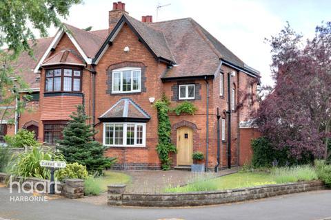 3 bedroom semi-detached house for sale - Stanmore Road, Edgbaston, Birmingham