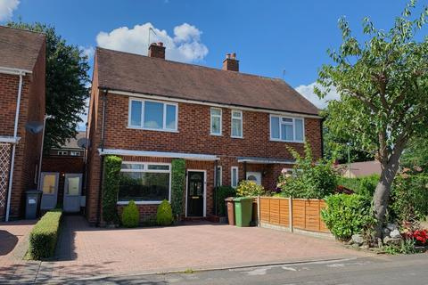 3 bedroom semi-detached house for sale - St Georges Road, Shirley