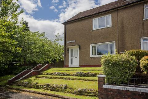 3 bedroom semi-detached house for sale - 32 Linnwell Crescent, Paisley, PA2 8LL