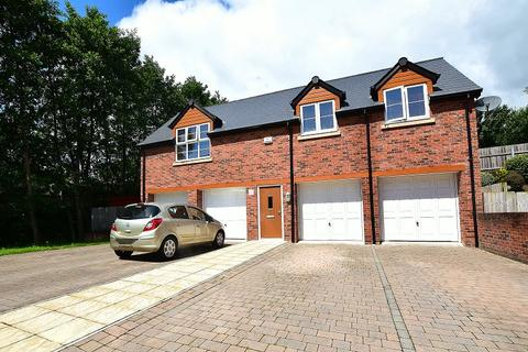 2 bedroom detached house for sale - Coed Y Wenallt, Rhiwbina, Cardiff. CF14 6AZ