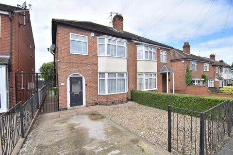 3 bedroom semi-detached house for sale - Wigley Road, Netherhall, Leicester