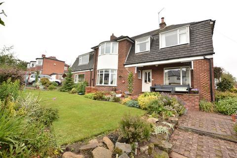 5 bedroom detached house for sale - Quarry Gardens, Leeds