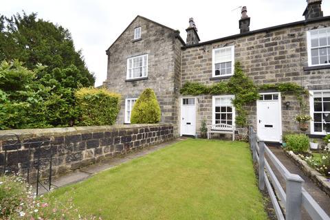 2 bedroom terraced house for sale - Crofton Terrace, Leeds