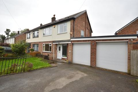 4 bedroom semi-detached house for sale - Red Hall Gardens, Leeds, West Yorkshire