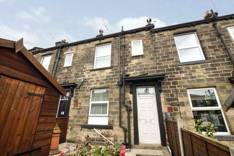 1 bedroom terraced house for sale - Prospect Square, Farsley, Pudsey, West Yorkshire