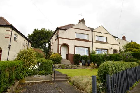 3 bedroom semi-detached house for sale - Acres Hall Avenue, Pudsey, West Yorkshire
