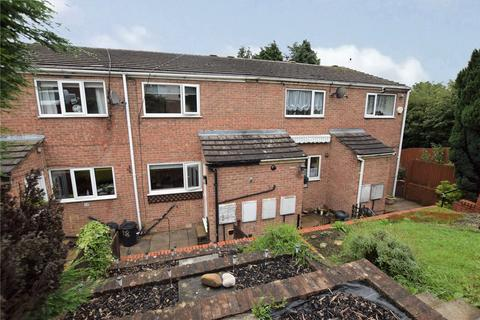 2 bedroom terraced house for sale - Post Hill Court, Leeds, West Yorkshire