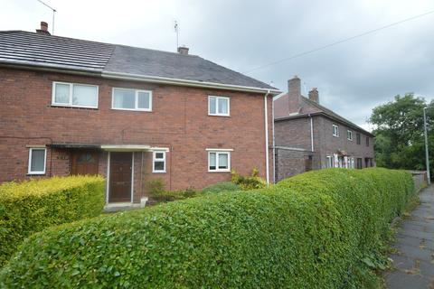 2 bedroom semi-detached house to rent - Oliver Rd, Hartshill