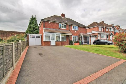 2 bedroom semi-detached house for sale - Wood End Road, Wednesfield