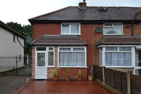 2 bedroom end of terrace house for sale - Kingswood Road, Northfield, Birmingham, West Midlands, B31
