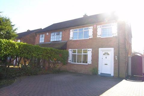 3 bedroom semi-detached house for sale - Berryfields, Aldridge