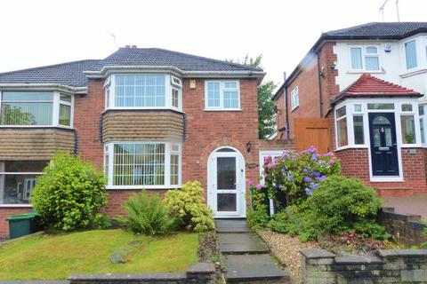 3 bedroom semi-detached house for sale - Appleton Avenue, Great Barr