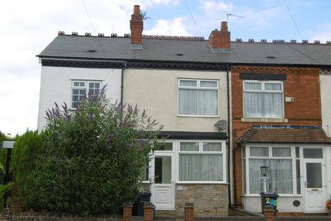 2 bedroom terraced house to rent - Orphanage Road, Wylde Green