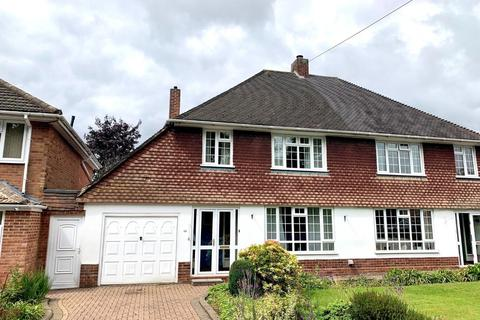 3 bedroom semi-detached house for sale - Dower Road, Four Oaks