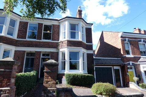 3 bedroom semi-detached house for sale - Boswell Road, Sutton Coldfield