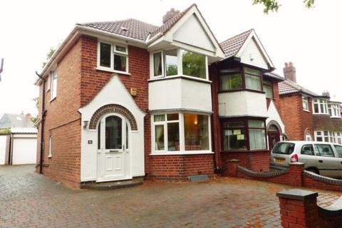 3 bedroom semi-detached house for sale - Ayre Road, Birmingham