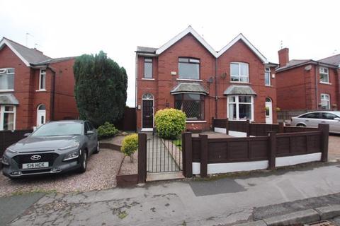 3 bedroom semi-detached house for sale - Amy Street, Rochdale OL12 7NJ